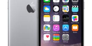 Första dagarna med iPhone 6