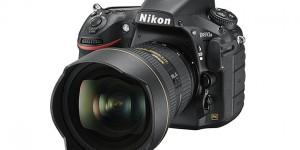 Nikon släpper ny rymdkamera