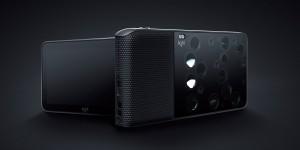 Lights unika L16 är sexton kameror i en