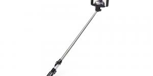 Använd kraften för att ta selfies